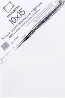 Холст на картоне Малевичъ, 10x15 см