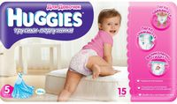Трусики Huggies Little Walkers Girl 5 (13-17 кг.) 15 шт.