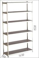 Стеллаж металлический Moduline 1490x380x1530 мм, 6 полок/0112PE серый