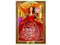 cumpără Papusa-principessa in cutie 35X24X6.5cm în Chișinău