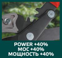 Ножницы садовые Verto 15G257