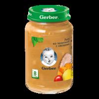 Pireu Gerber tocană de vită cu legume (8+ luni), 190g