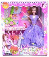OP Д01.254 Кукла с аксессуарами (33 см)