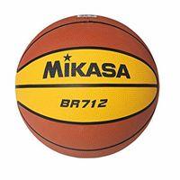 купить Мяч баскетбольный Mikasa BR712 N7 (8544) в Кишинёве