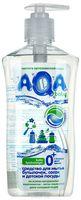 Средство для мытья детской посуды Aqa baby 0,5 л