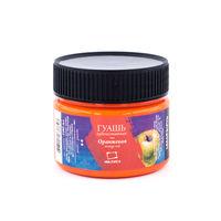 Guașă Malevich, portocaliu, 100 ml