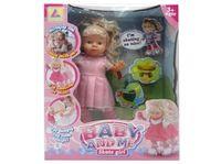 Кукла JU - 2362