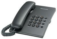 Cтационарный телефон Panasonic KXTS2350UAT