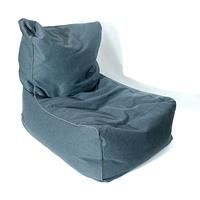 купить Кресло - мешок, темно-серый в Кишинёве