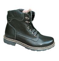 Ботинки Мужские из натуральной кожи на натуральном меху Hunter 1 B