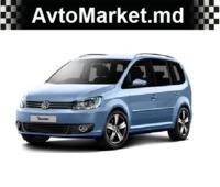 VW TOURAN 2006-2015 Тяга стабилизаторa L=335mm