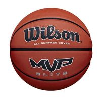 Мяч баскетбольный №7 Wilson MVP Elite WTB14607XB07 (4580)