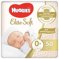 Scutece Huggies Elite Soft 0+  (<3,5 kg), 50 buc.