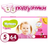 Huggies подгузники Ultra Comfort 5, для девочек, 12-22кг. 64шт