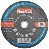 Диск по металу 230 mm MF2302M