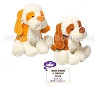 Artesania Beatriz 10446 Мягкая игрушка собачка 30 см
