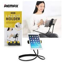 Remax desktop holder, RM-C27