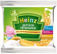 Heinz Детское печенье 60г.