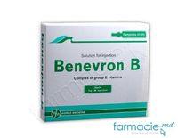 Беневрон Б, раствор для инъекций. 4 мл N 5