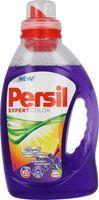 Persil Гель Color Эксперт для стирки Lavender, 1460 мл