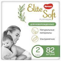 Подгузники для новорожденных Huggies Elite Soft Platinum 2 (4-8 кг) 82 шт