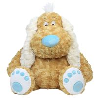 Мягкая игрушка Собака Dizzy 51 см