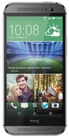 HTC One M8 16GB 2 SIM (Dual) Grey
