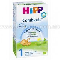 Hipp 2012 Combiotic 1 (0-6 m.) 300 гр.