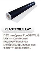 PLASTFOIL LAY