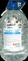 Дезинфицирующее средство для наружного применения 5 литров.