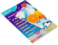купить Бумага фото 10Х15 сm. 20 шт. в Кишинёве