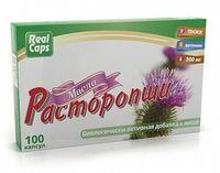 💚 🌿 Ulei de ciulin de lapte 300 mg. 100 capace.