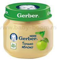 Gerber Пюре яблочное 80gr.(4+)
