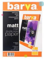 A3 190g 50p Double Matt Inkjet Photo Paper Barva