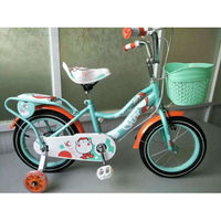 Babyland велосипед VL - 314