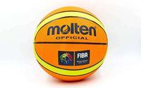 Мяч баскетбольный резиновый №7 MOLTEN U1841
