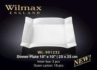 Тарелка WILMAX WL-991232 (обеденная 25 x 25 см)