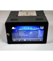 "2din Pioneer PI-888 7""+ цветная камера и TV антенна"