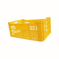 cumpără Ladă din plastic A112, 600x400x250 mm, galben în Chișinău