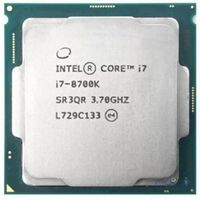 Intel Core i7-8700K 3.7-4.7GHz Tray