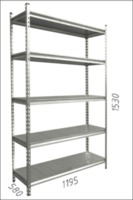 купить Стеллаж металлический с металлической плитой 1195x580x1530 мм, 5 полок/MB в Кишинёве