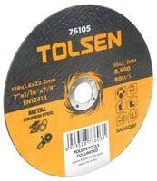 Диск отрезной по металлу 180x1.6x22mm Tolsen