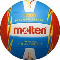Мяч для пляжного волейбола Molten V5B1500-CO Beach Volleyball art. 7817