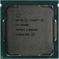 Intel® Core™ i5 9400F, S1151, 2.9-4.1GHz (6C/6T) Tray