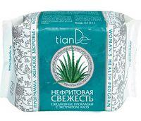 Ежедневные гигиенические прокладки с экстрактом алоэ «Нефритовая свежесть» 20 шт.