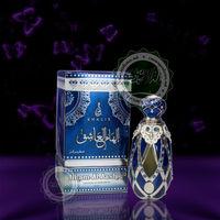 Ilham Al Ashiq | Ильхам Аль Ашик