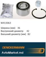BERLINGO 1.6 16V 109 л.с 2000-2005  Подшипник передний 36x42x82