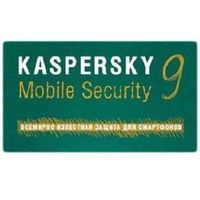 Kaspersky Mobile Security 9, 1 Smartphone 1 Year Card