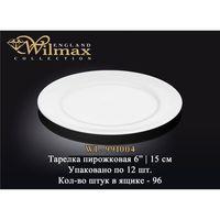 Тарелка пирожковая WILMAX WL-991004