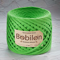 Bobilon Medium, Green Apple